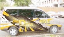 Оформление автомашины Динамит FM