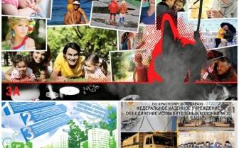рекламное агенство «Графика» работает в разных городах