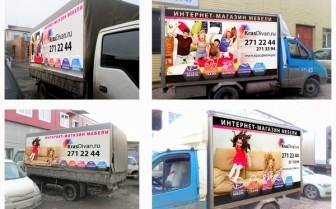брендирование автомобилей «Мебельные ткани»