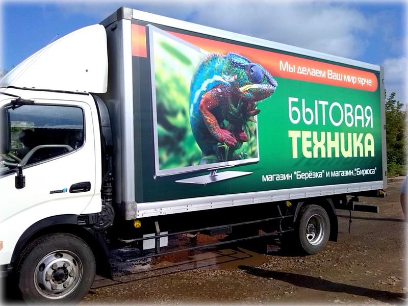 Брендирование автотранспорта компании ООО «Элита»