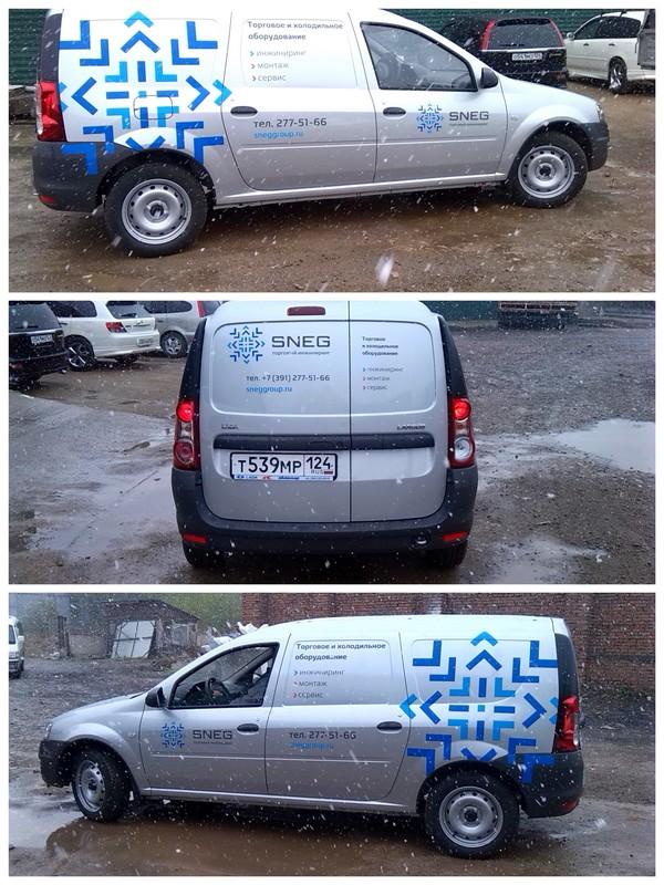 Брендирование автотранспорта компании «Снег групп»