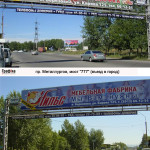 реклама на эстакаде