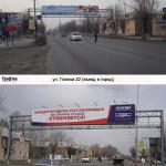 арочный тип рекламы на ул. глинки