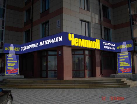 Редизайн магазина