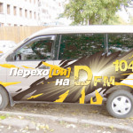 Брендирование машин компании Динамит FM