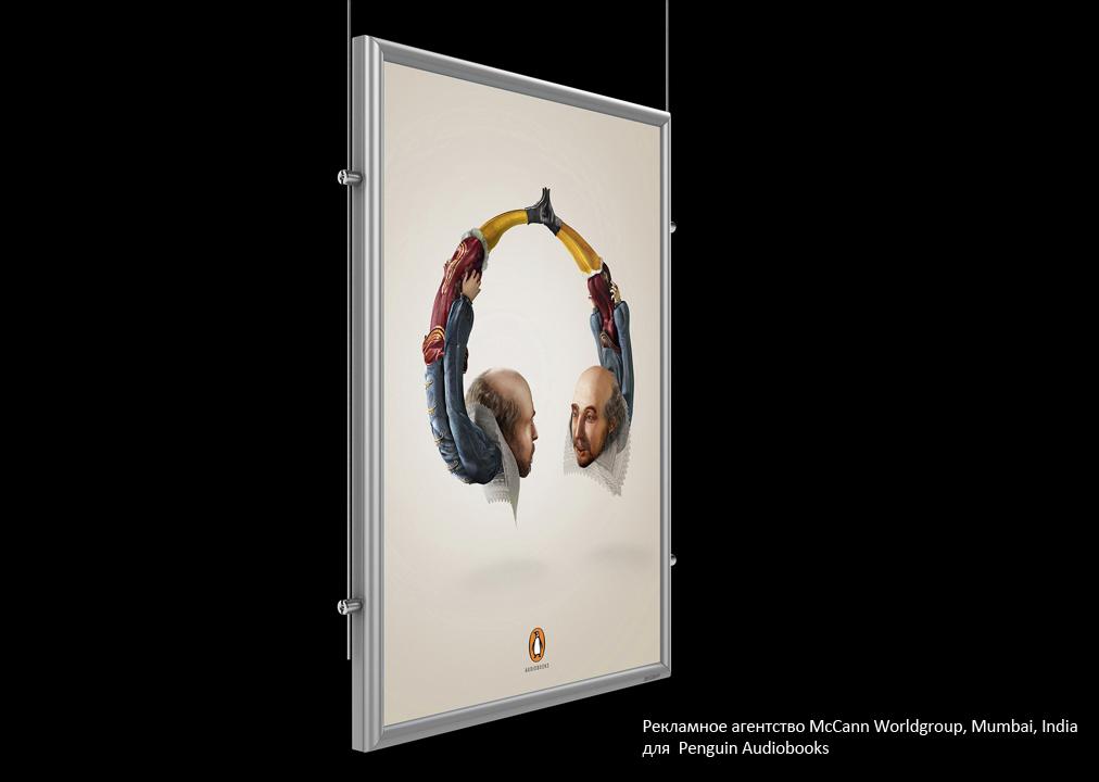Световая панель серии Frame Односторонняя Подвесная