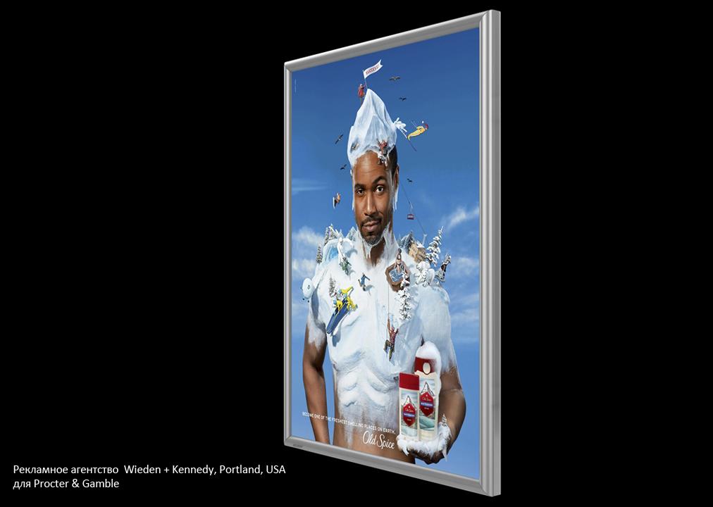 Световая панель серии Frame Односторонняя Настенная
