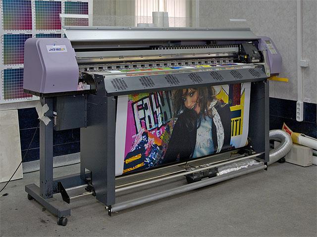 широкоформатная машина для печати баннера