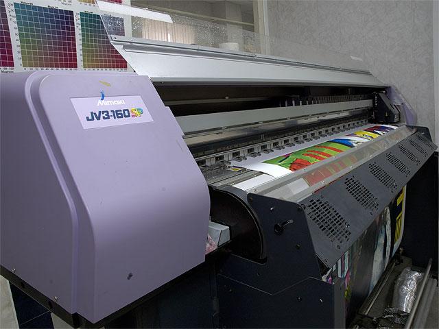 широкоформатная печатающая машина «Mimaki» для баннеров