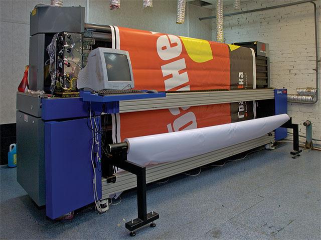 производство широкоформатного баннера