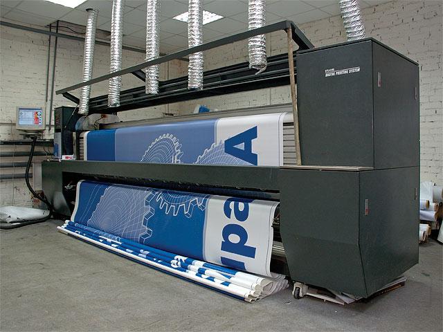 изготовление широкоформатного баннера