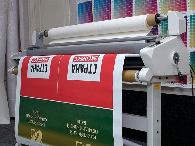 производственный плоттер для изготовления баннера