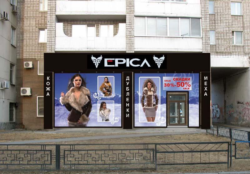 Наружная реклама оформление фасада «Эпика»