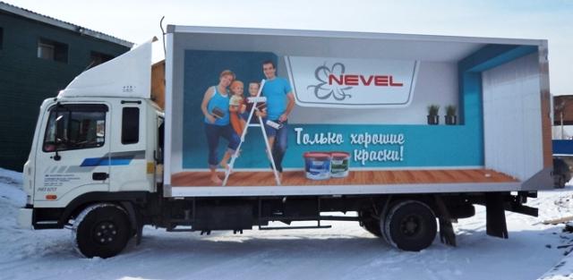 """Брендирование авто для компании """"Nevel"""""""