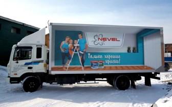 брендирование автотранспорта ООО «БытХим»