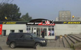 крышная установка для сети магазинов «КиК»