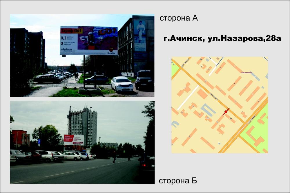 nazarova28