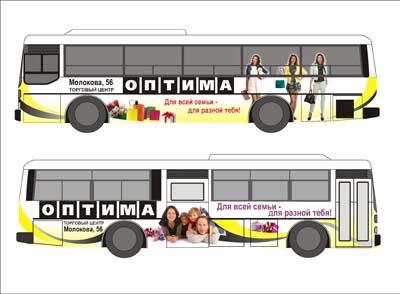 Брендирование автобусов ТД «Оптима»