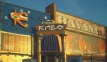 фасадное оформление ресторан-караоки «Клео»