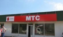 Световой короб для офиса продаж МТС в г. Минусинске