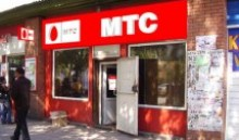 Фасадное информационное оформление для офиса продаж МТС