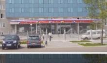 Оформление фасада для «Сибири»