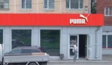 Фасадная вывеска магазина «Puma» ТК «АССОРТИ».