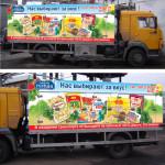 Брендирование грузового авто «Сибирский гурман», «Рефтранс»