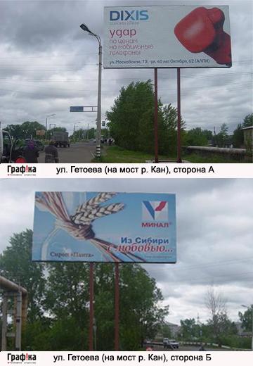 ул. Гетоева (на мост) (№19)