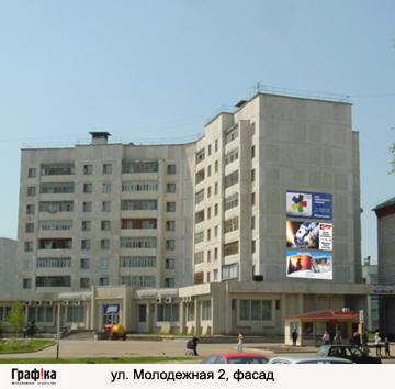 ул. Молодежная 2 (фасад А Б С) (№20)