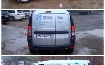 оформление транспорта ООО «Снег групп»