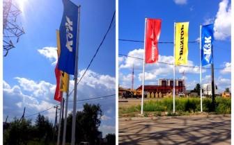 создание Флагов К&К