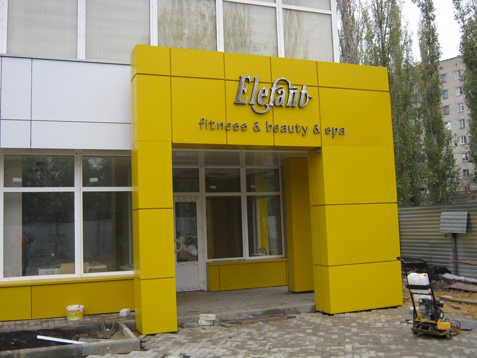 облицовка фасадов зданий композитом