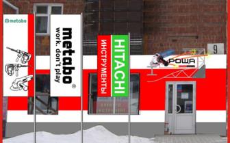 оформление фасада магазина мнструментов «РОЩА»