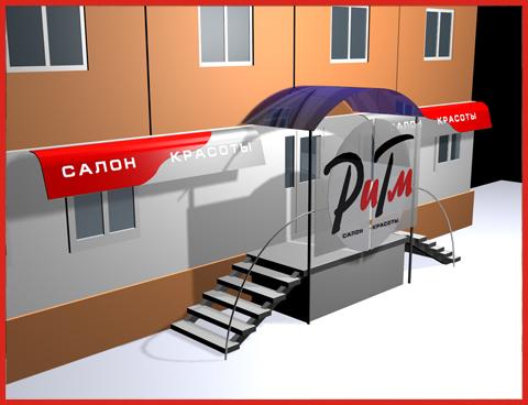разработка дизайна фасада для салона «РИТМ»