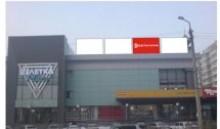 изготовление и монтаж светового короба на крыше ТК «Плаза»