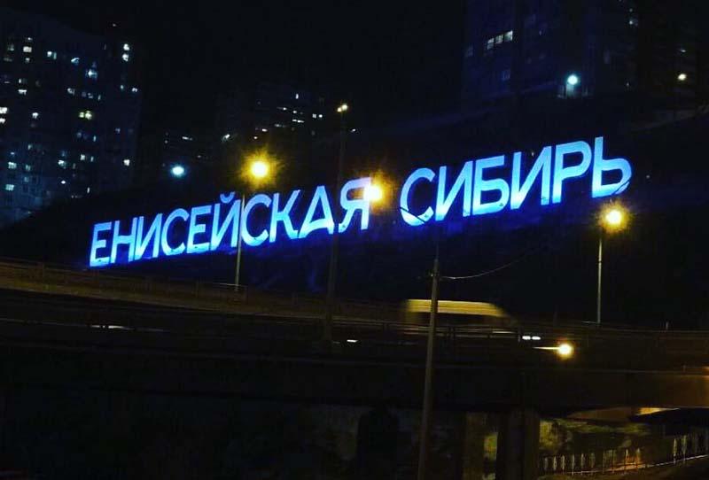 Монтаж стелы «Енисейская Сибирь»